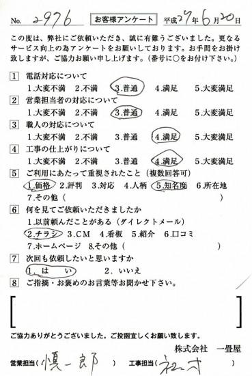 CCF_000574