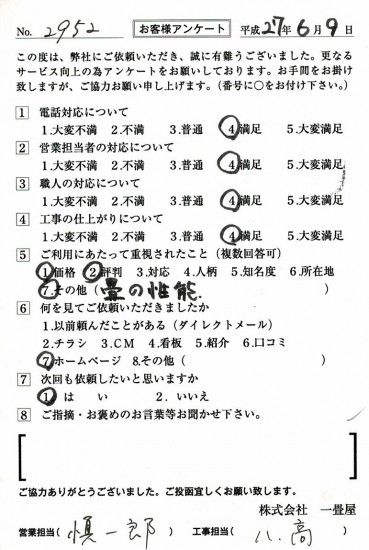 CCF_000576