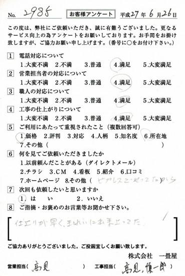 CCF_000577