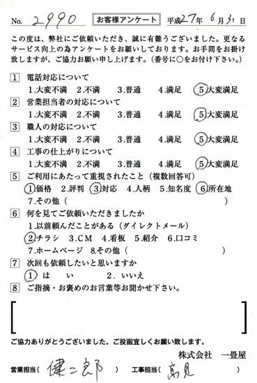 CCF_000578