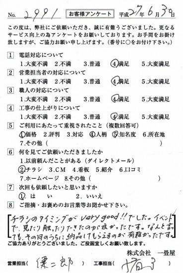 CCF_000579