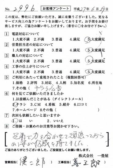 CCF_000580