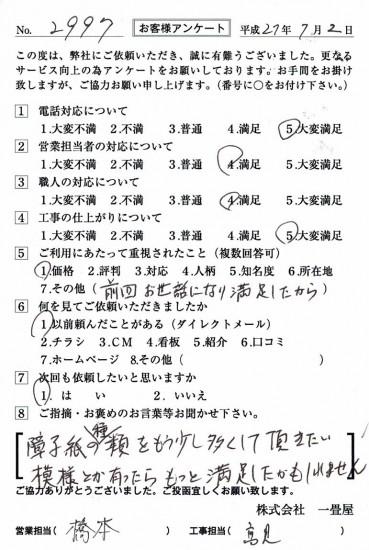 CCF_000581