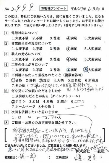 CCF_000582
