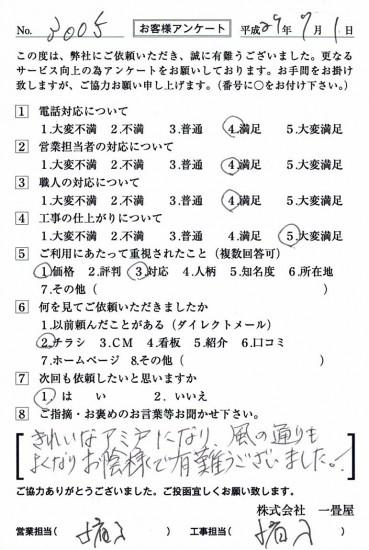 CCF_000586