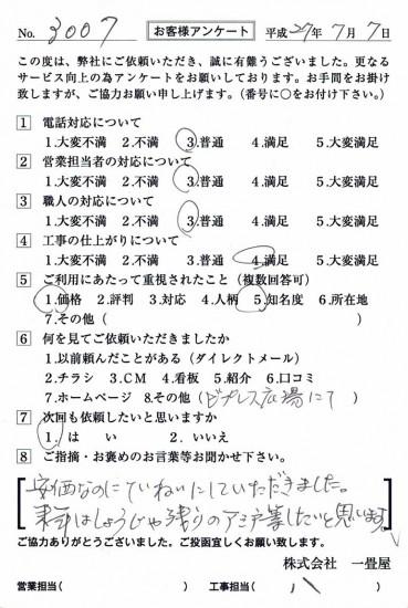 CCF_000588