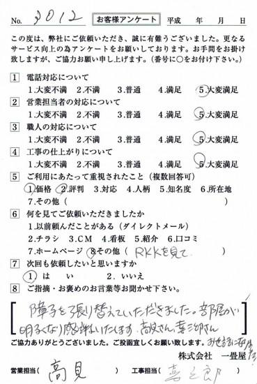 CCF_000589