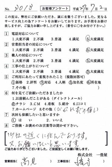 CCF_000590