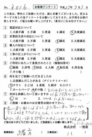 CCF_000591