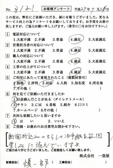 CCF_000639