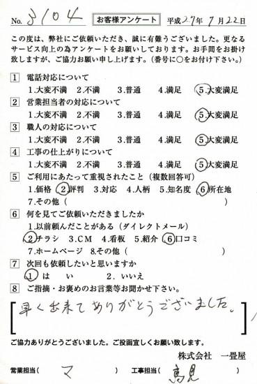 CCF_000641