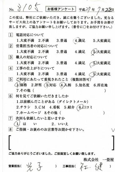 CCF_000642