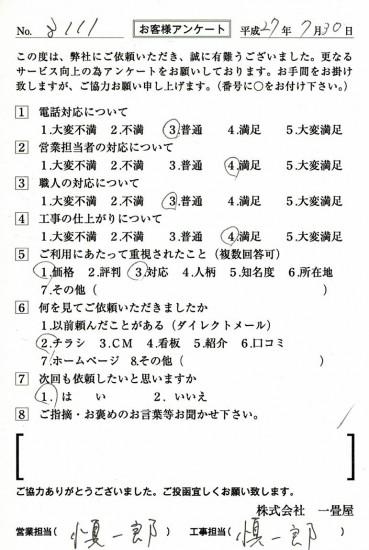 CCF_000644