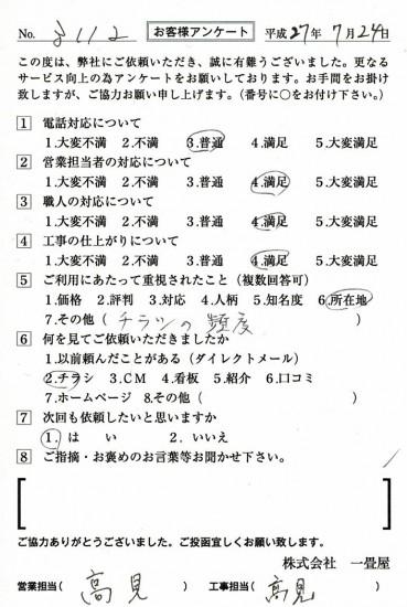 CCF_000645