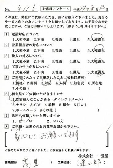 CCF_000646
