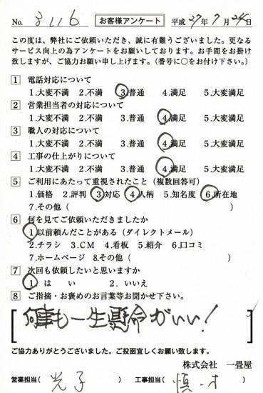 CCF_000647