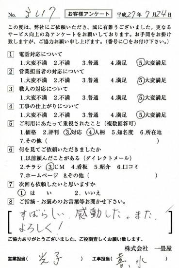 CCF_000648
