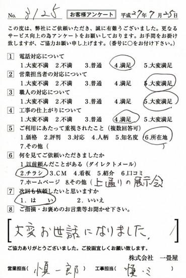 CCF_000649