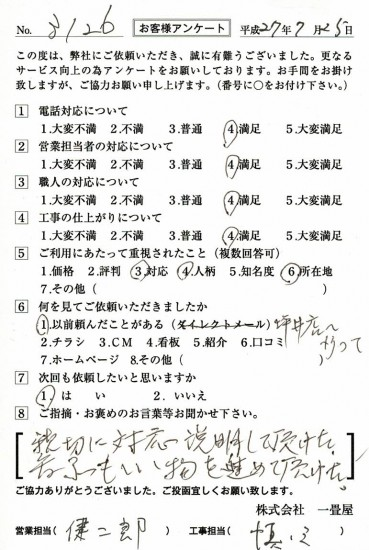 CCF_000650