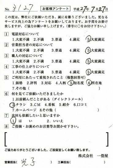 CCF_000651