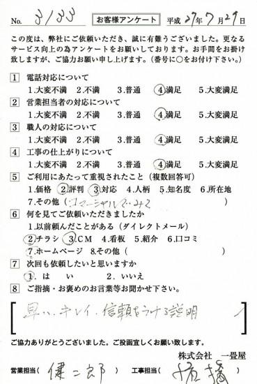 CCF_000654