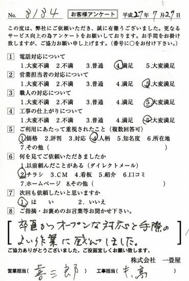CCF_000655