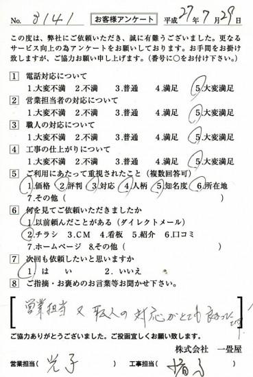 CCF_000658