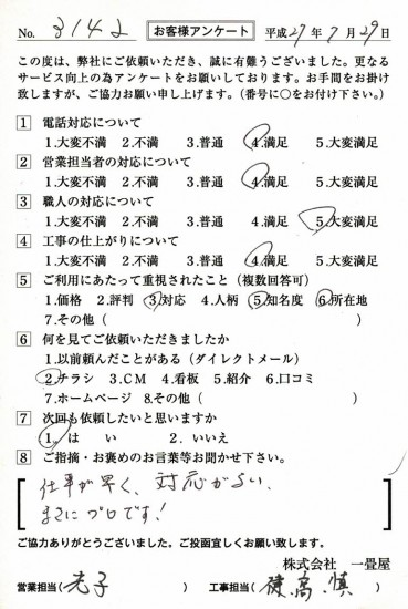 CCF_000659