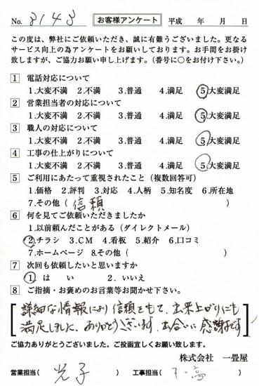 CCF_000660