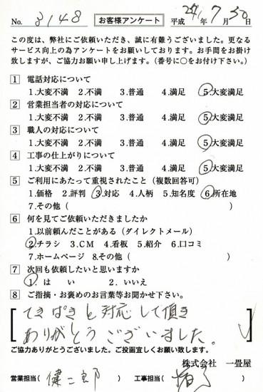 CCF_000661