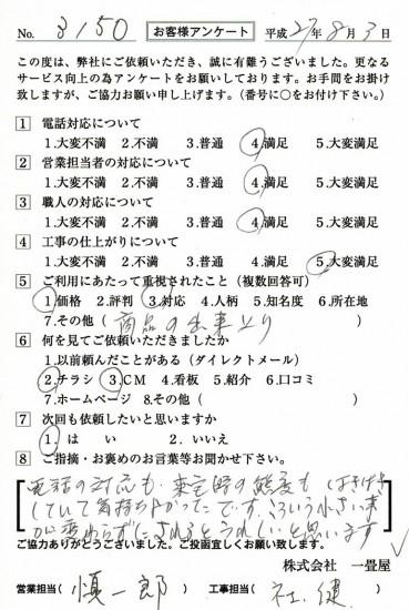 CCF_000662