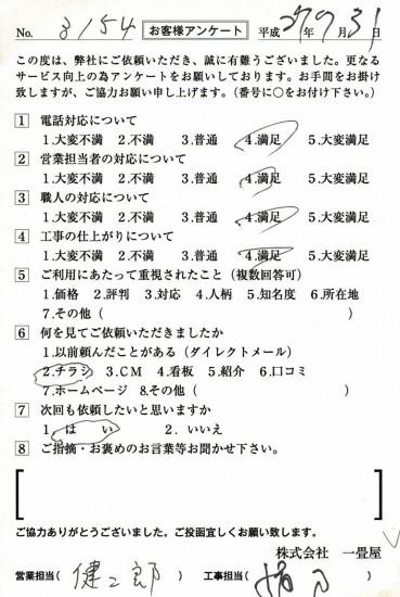 CCF_000663