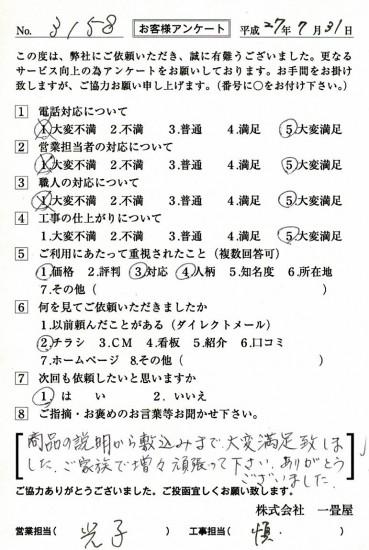 CCF_000664