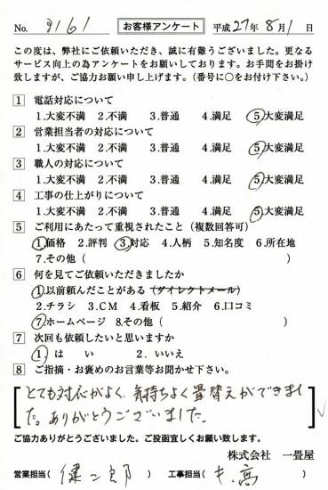 CCF_000667