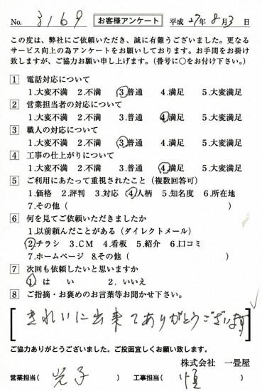 CCF_000669