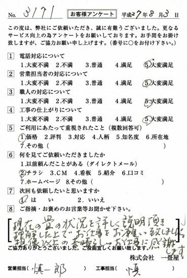 CCF_000670