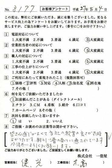 CCF_000672