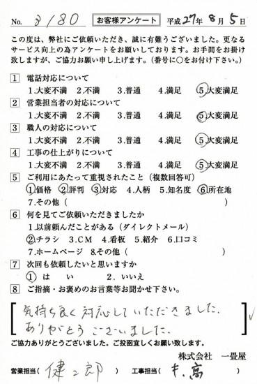 CCF_000673