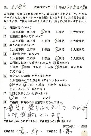 CCF_000674