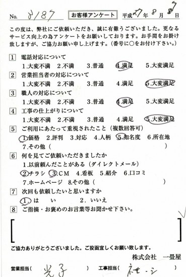 CCF_000675