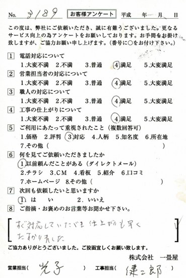 CCF_000676