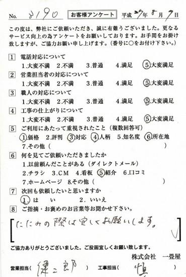 CCF_000677