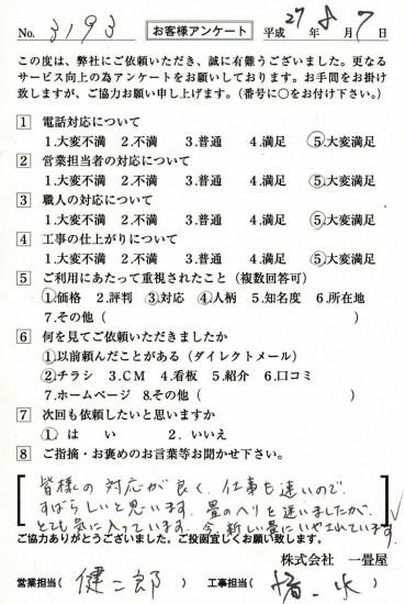 CCF_000678