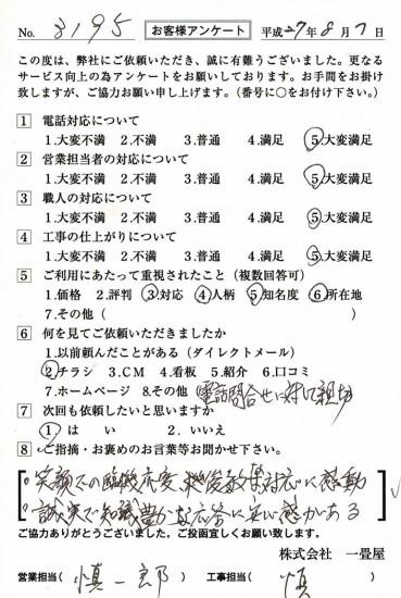 CCF_000679