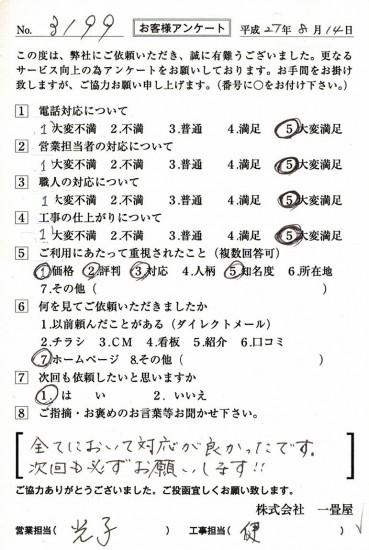 CCF_000682