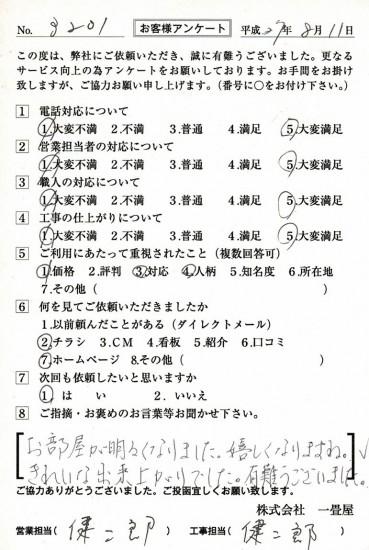CCF_000683