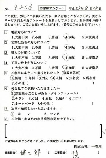 CCF_000684