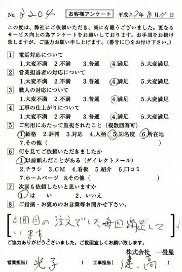 CCF_000685