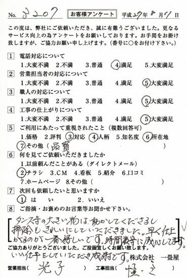 CCF_000686