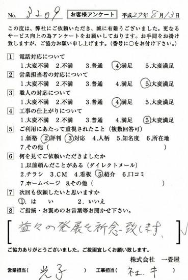 CCF_000687